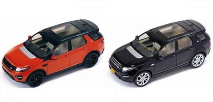 ปล่อยภาพแรกของ Land Rover Discovery Sport ด้วยรถจำลองซะงั้น!