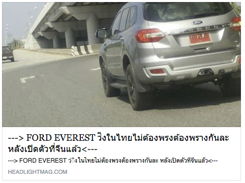 Ford Everest promote run in Thailand from headlightmag.com