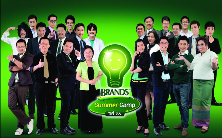 AW-BRANDS-SUMMERCAMP-AD_resize